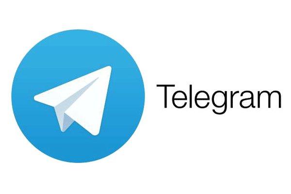 کانال تلگرام مرغ عشق